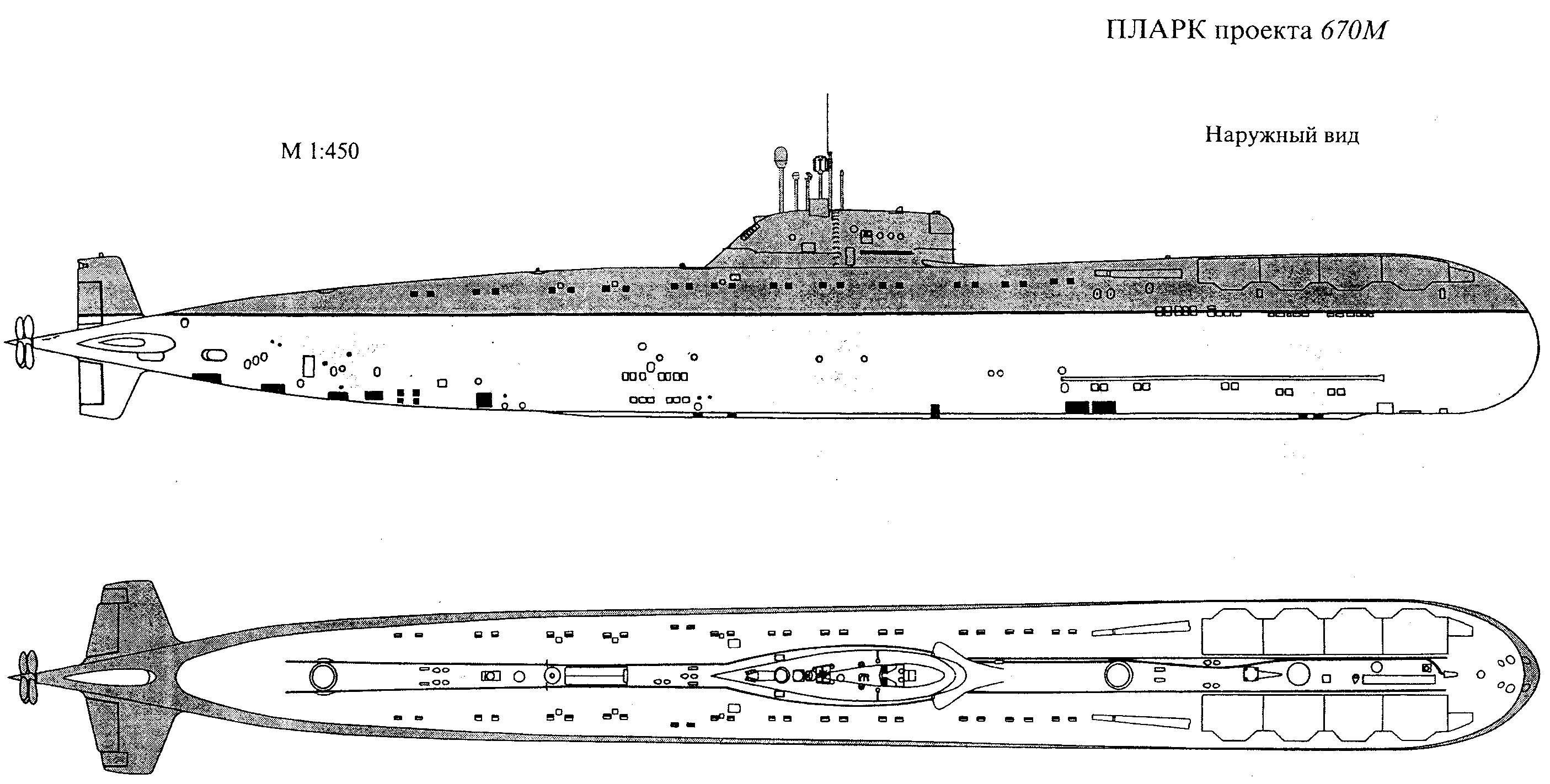 lodka-670 M.jpg