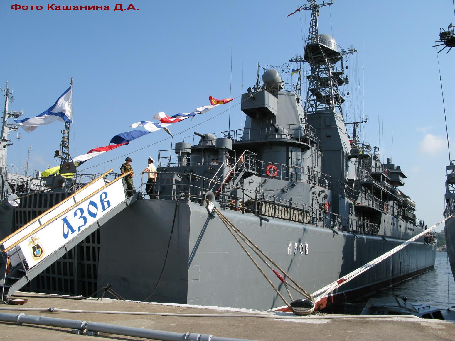 БДК-54 Азов 10.08.08.jpg