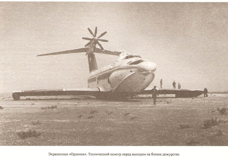 Фото самолетов монстров 4