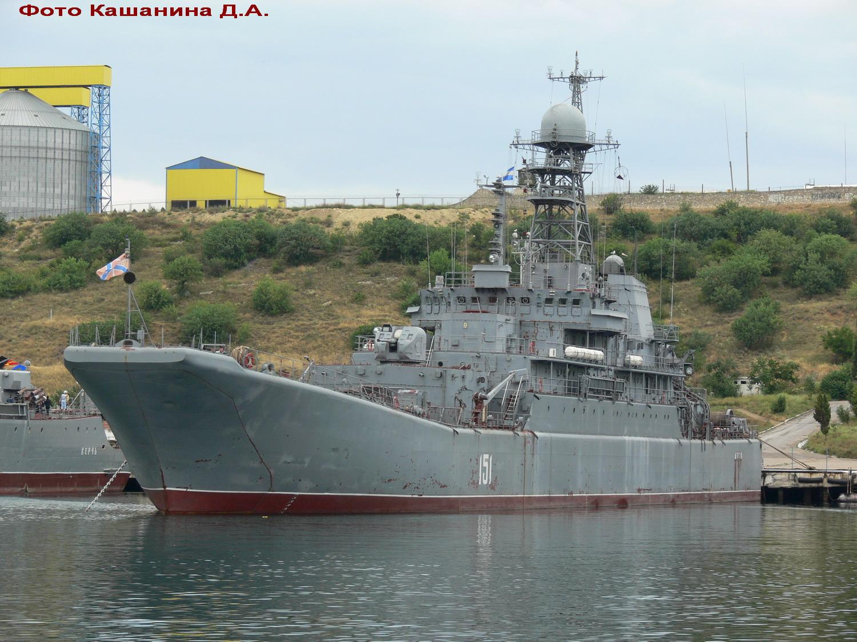 БДК-54 Азов 08.07.06.jpg
