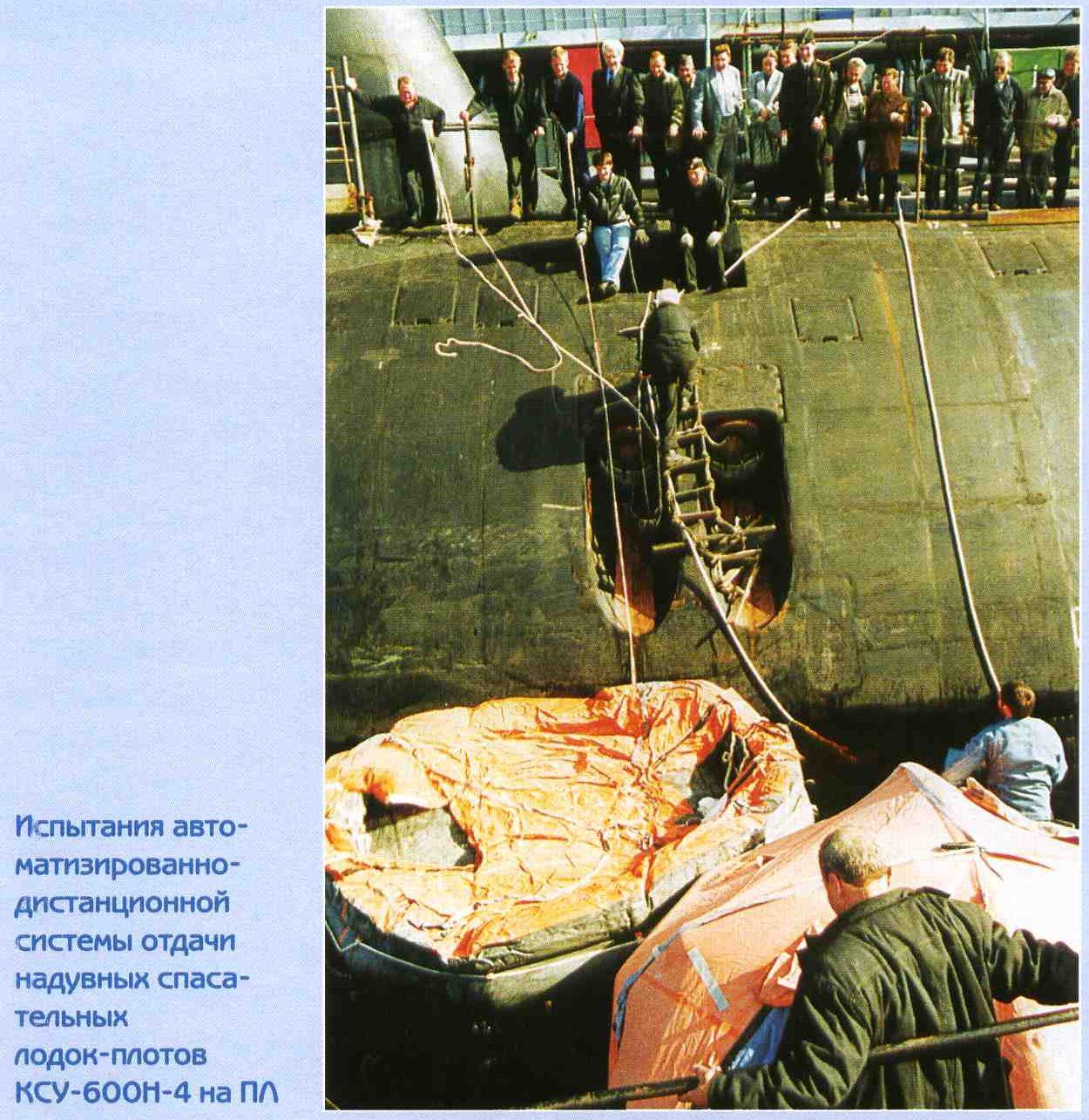 971_КСУ-600Н4.jpg