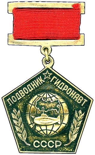 Макет 1974 год.JPG
