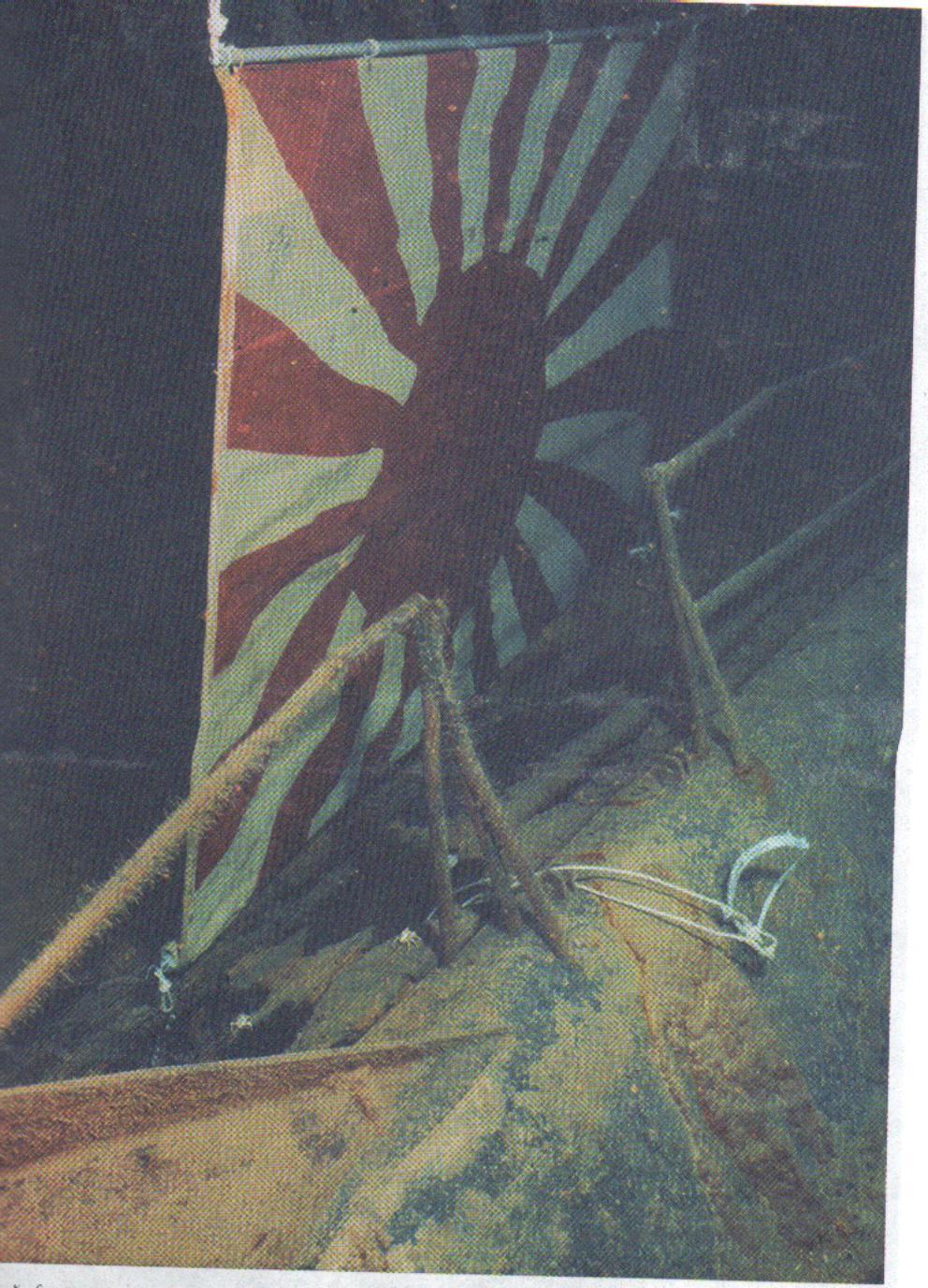 флаг 003.jpg