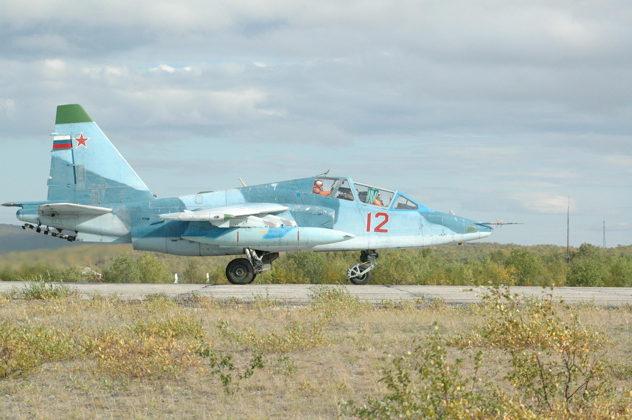 Су-25утг БС 029.jpg