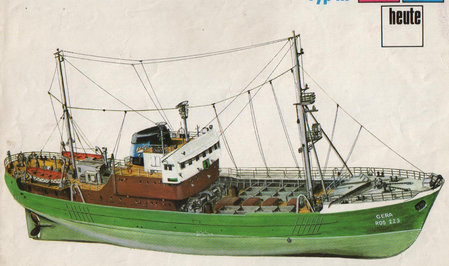 рыболовный флот проекты
