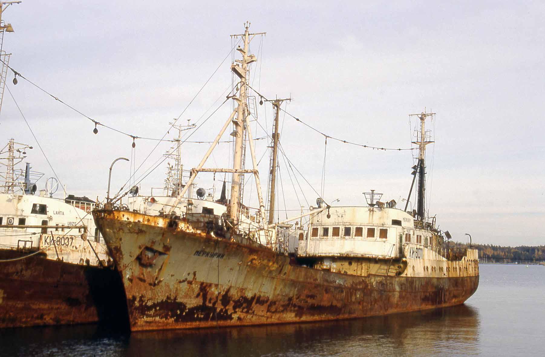 продажа рыболовного судна проекта 05025
