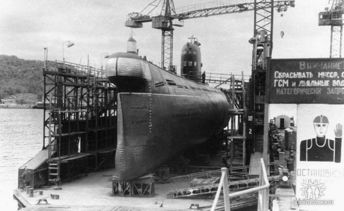 B 57 Rosliakovo 1977.jpeg