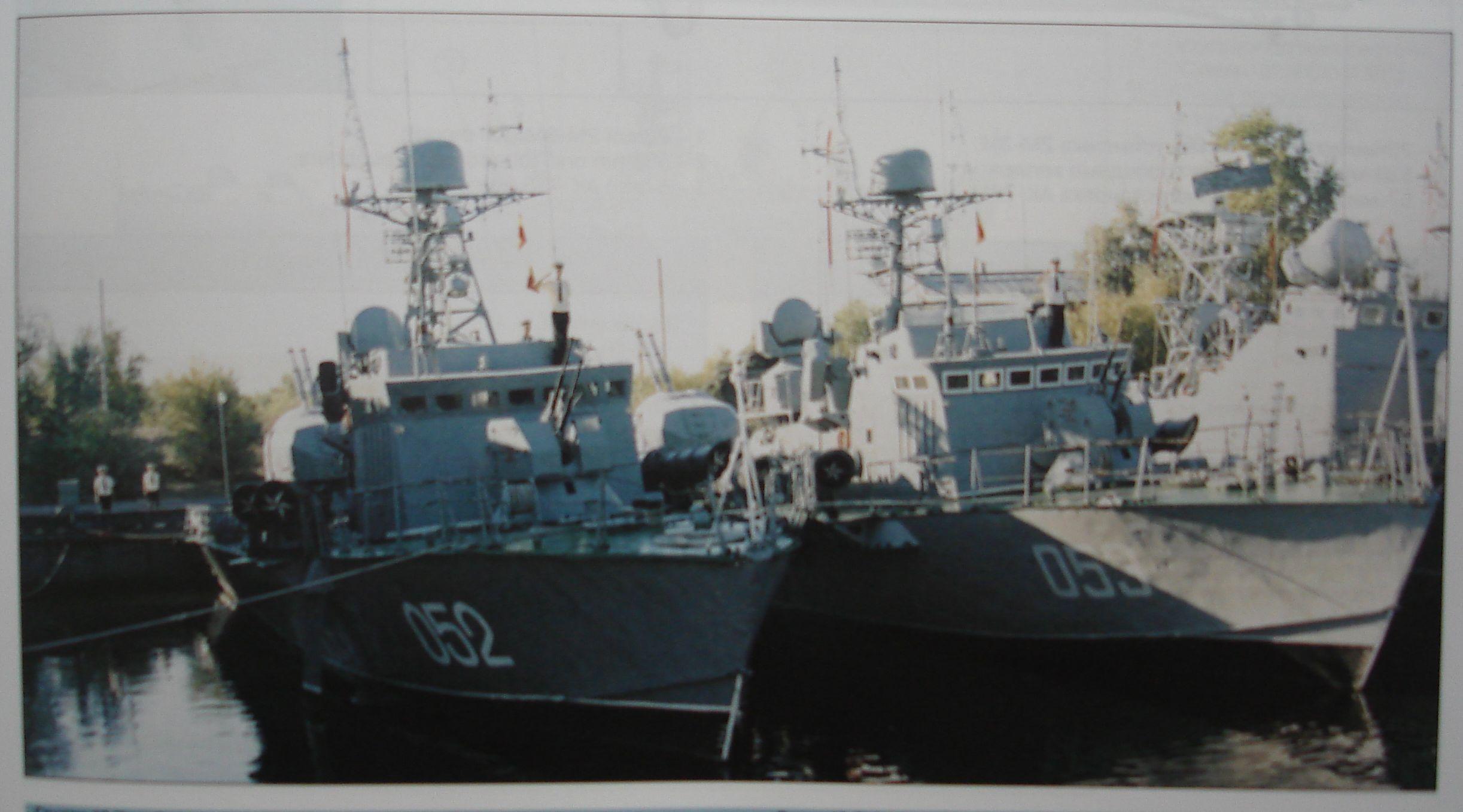 Caspian_206M.jpg