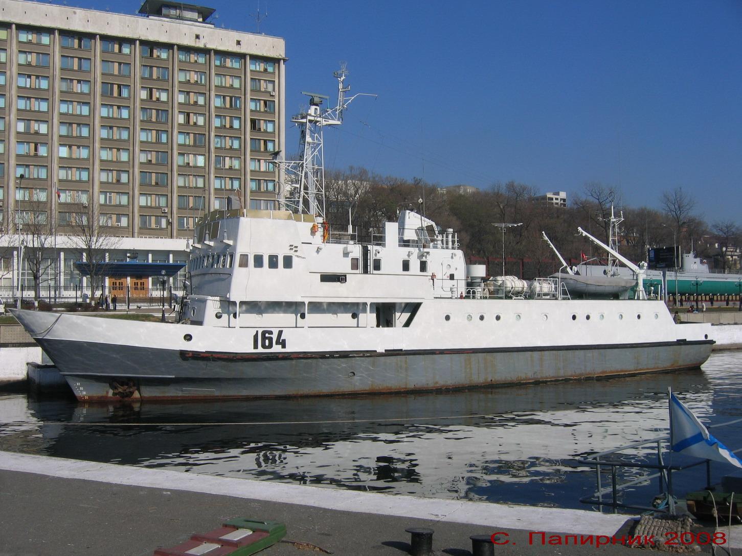РЈРљ-164-2.jpg