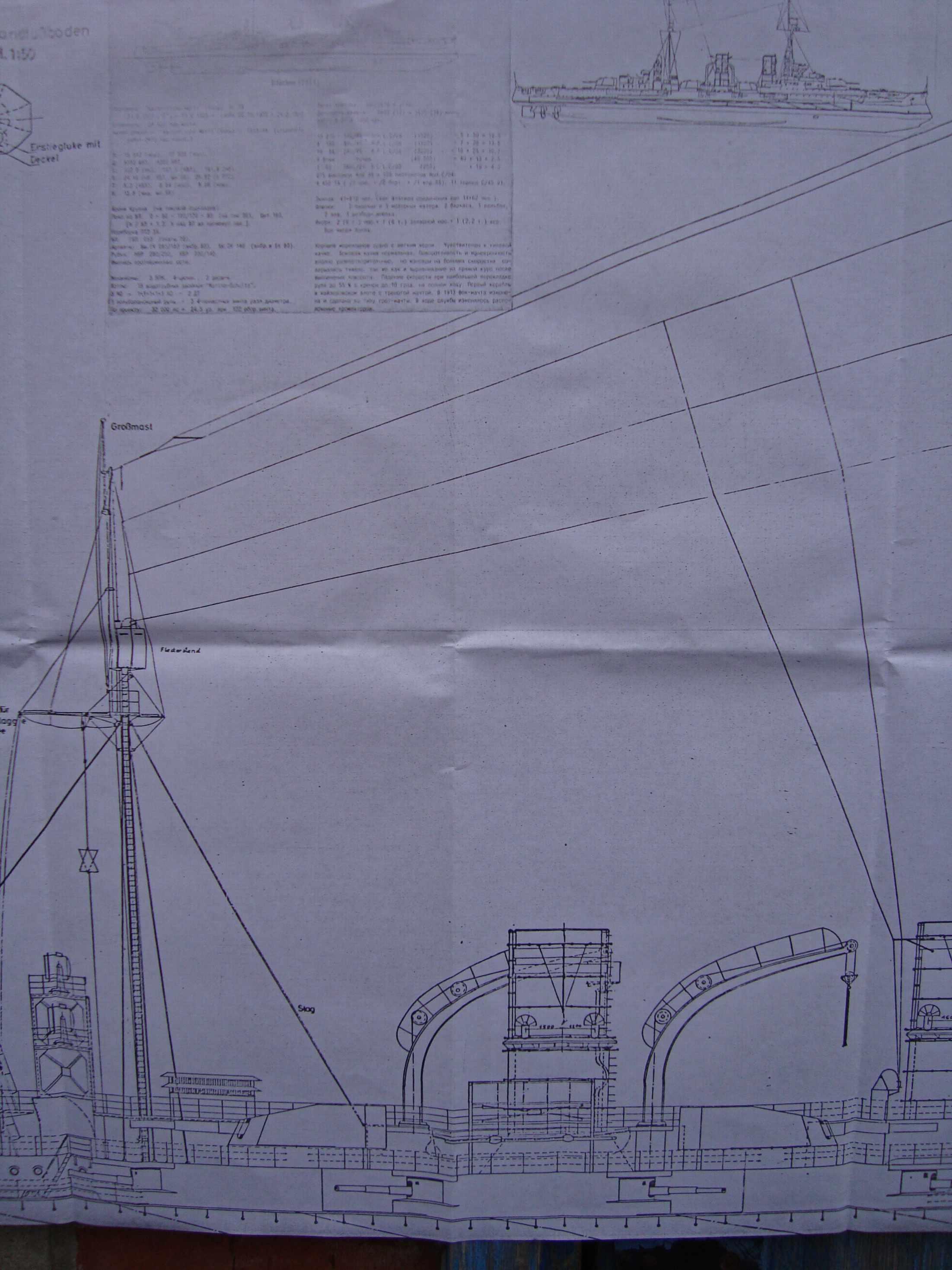 DSC00732_thumb.jpg