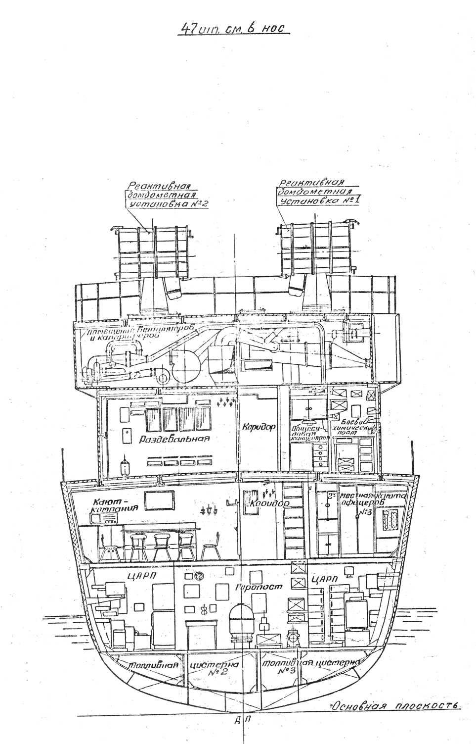 Шпангоуты 3 (159 А).jpg
