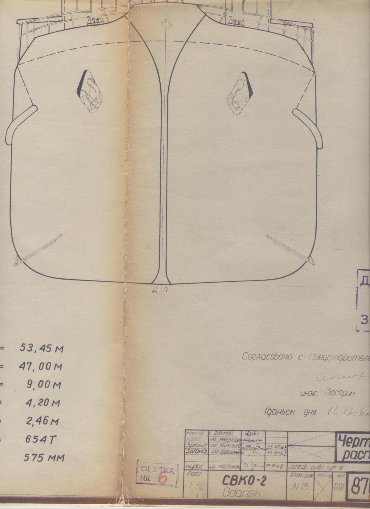 870-1.jpg