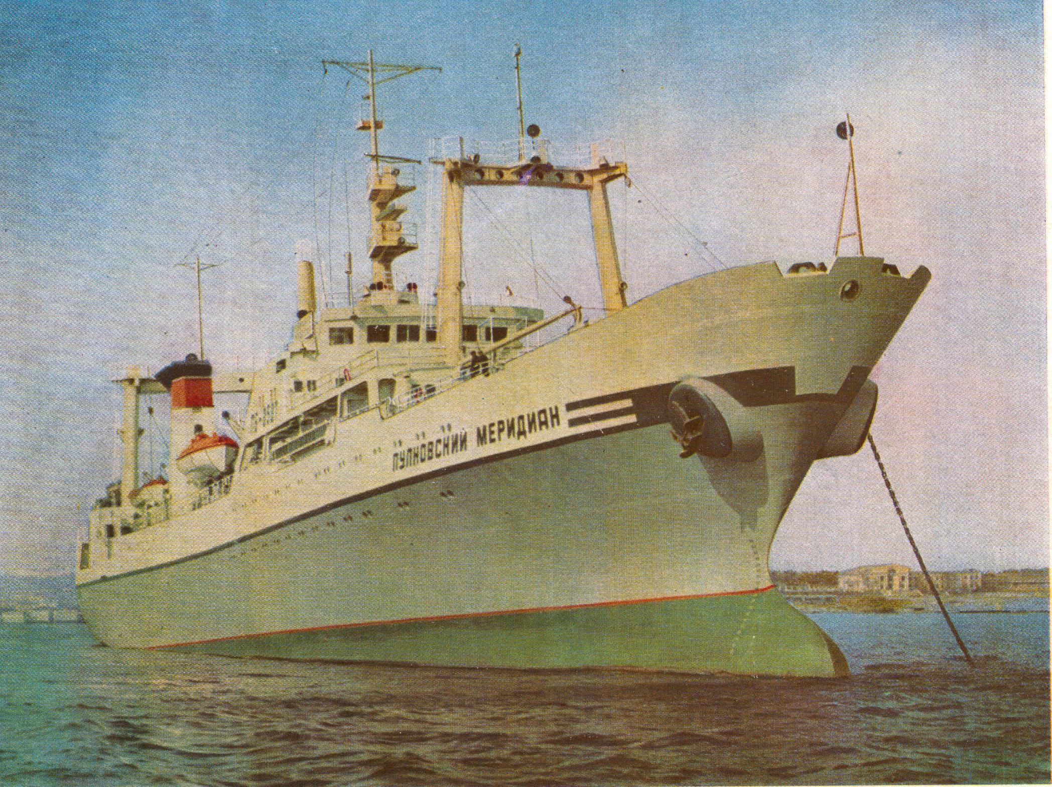 Фото промысловых судов ссср