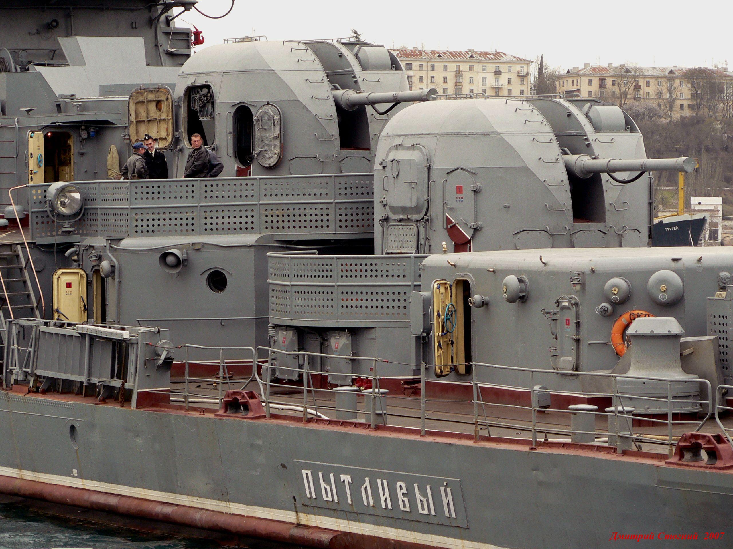 PYTLIWYI. 2007,03,23. Sevastopol_1.JPG