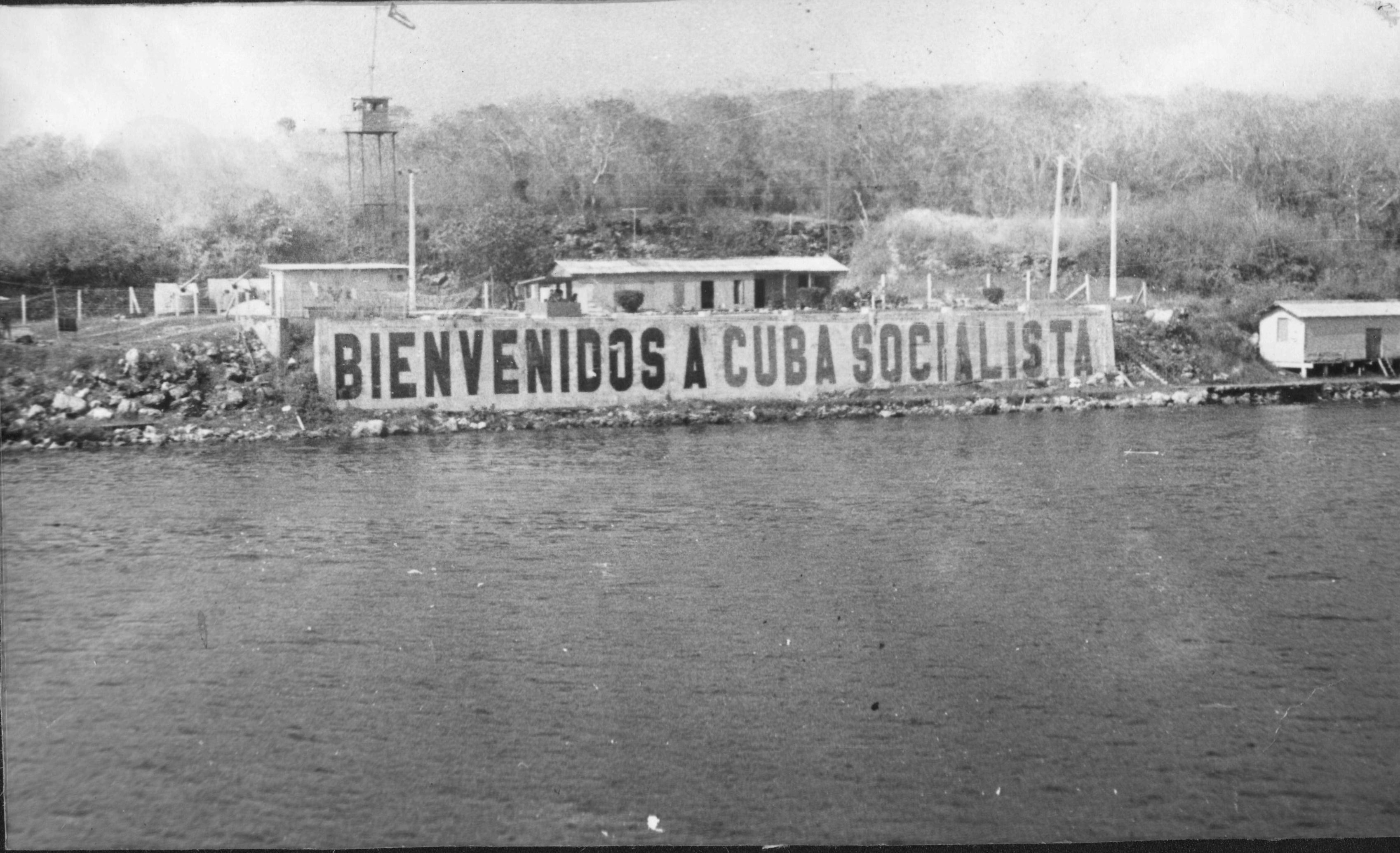 Куба канал правая сторона.jpg