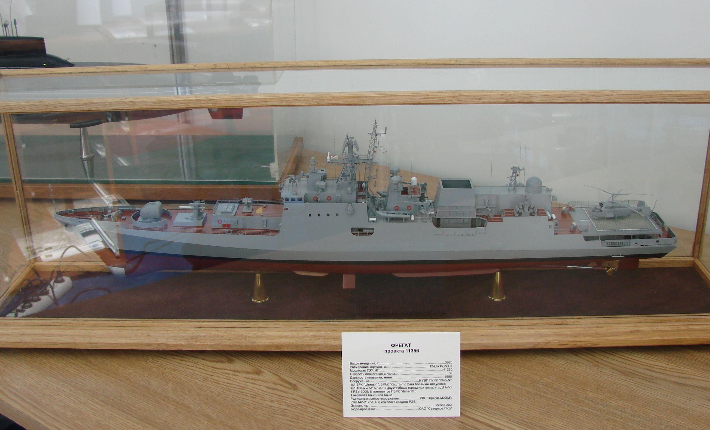 11356_модель ВУНЦ.JPG
