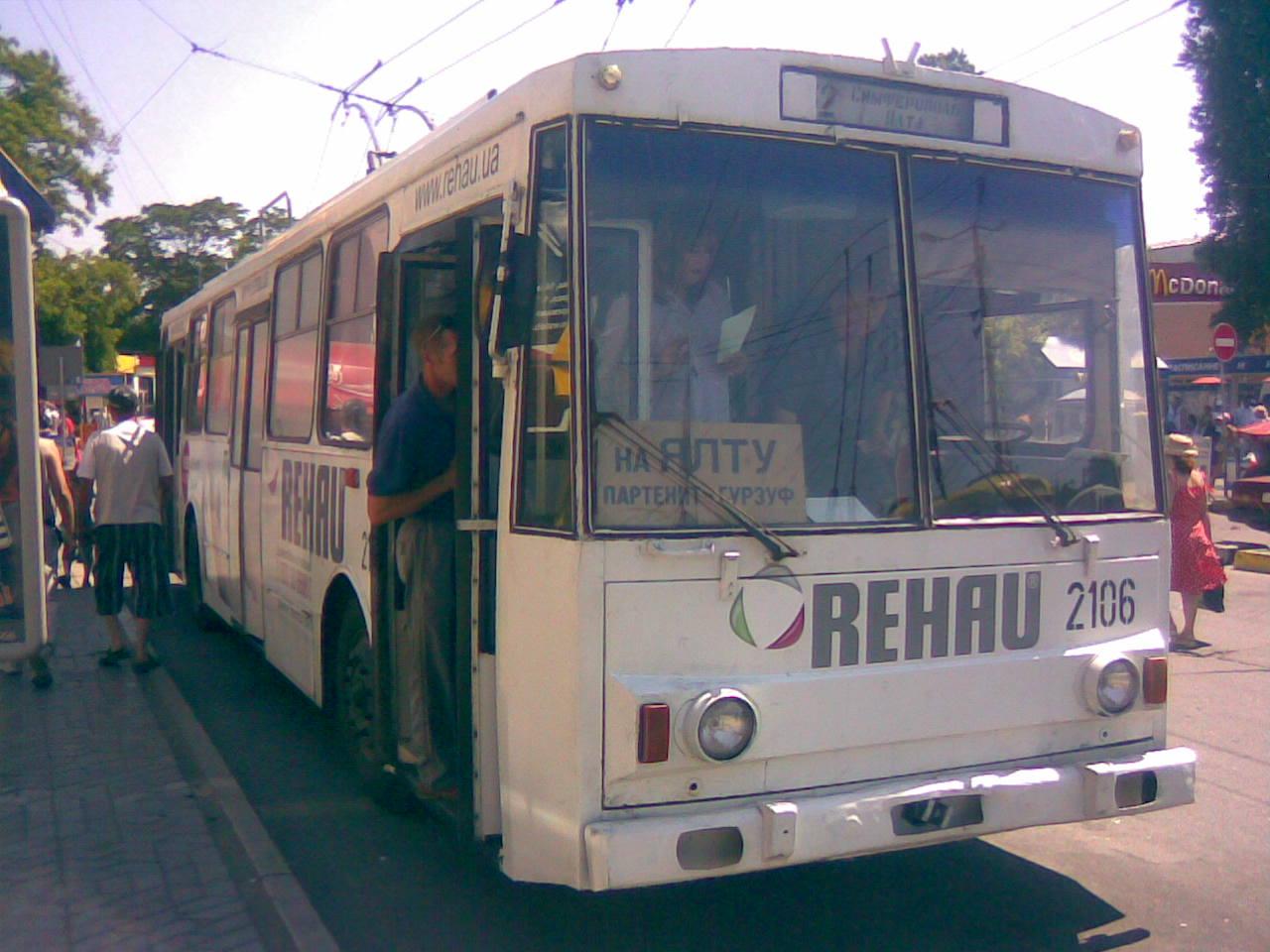 26062007.jpg