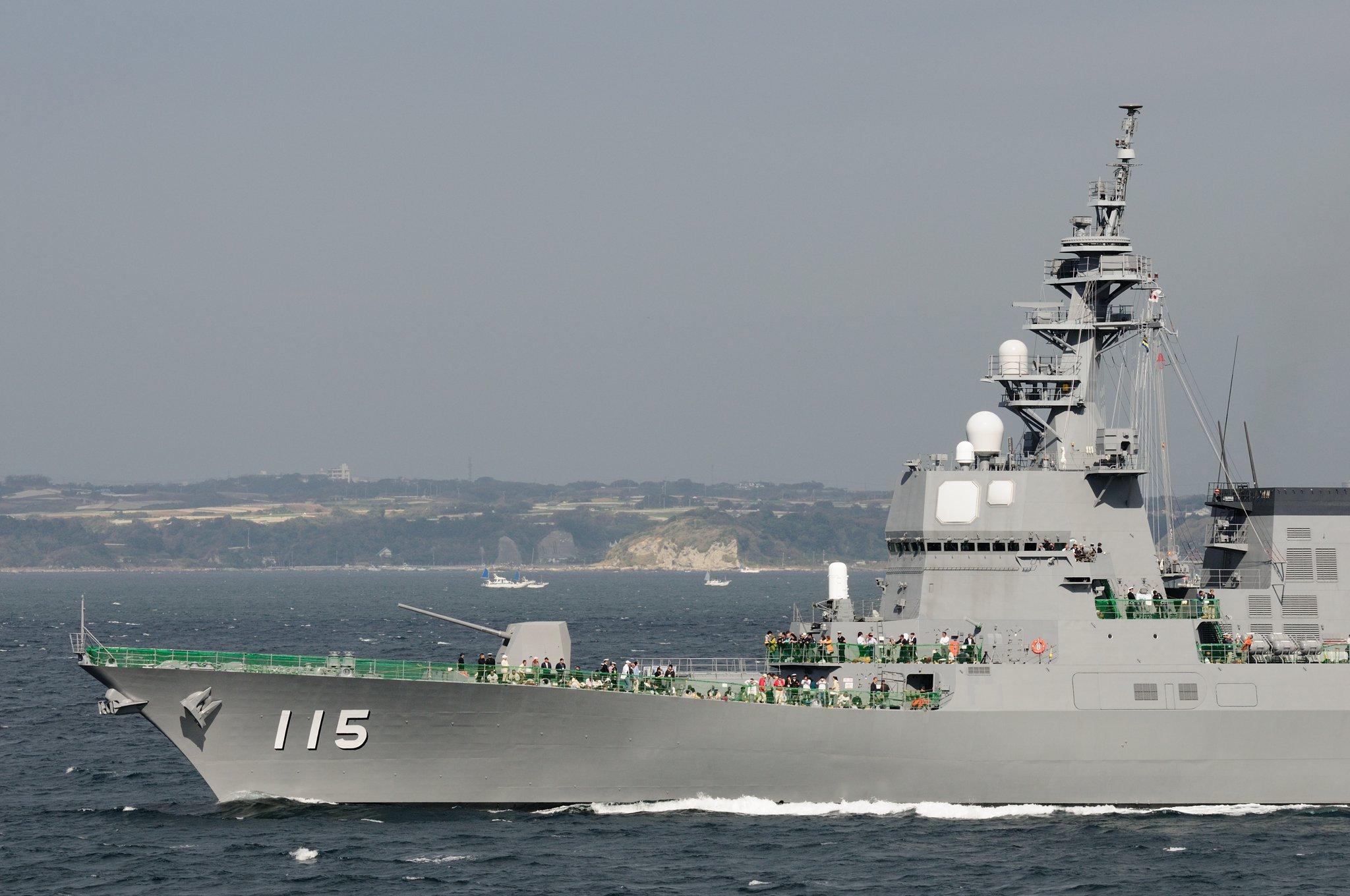 JMSDF-Fleet-Review-2012-4.jpg