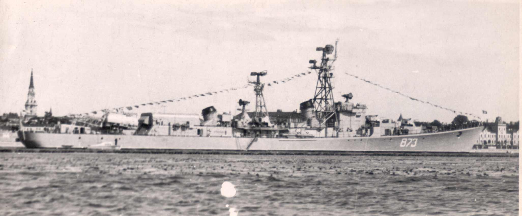 Neulovimyi (873).jpg
