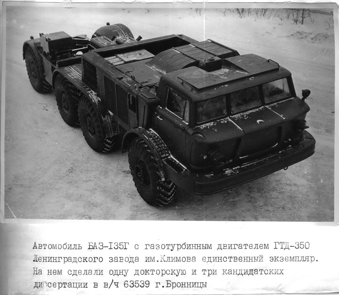 БАЗ-135Г_1.jpg