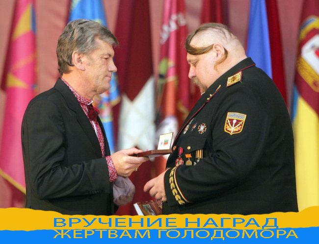 yutshenko-i-ukrainec-1.jpg