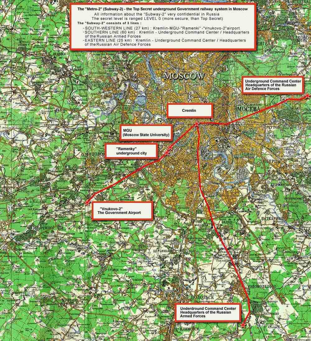 схема метро и метро-2 москвы на карте города