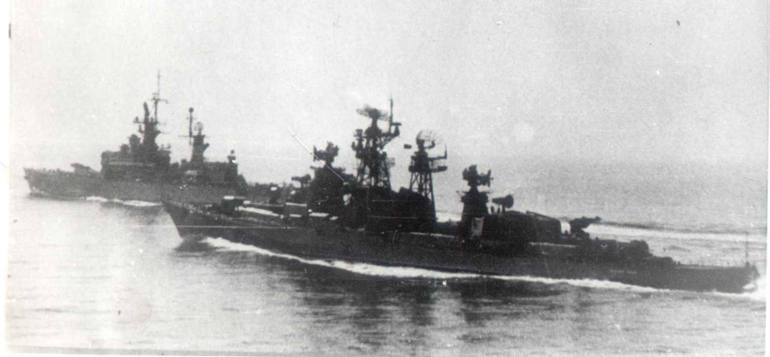 Krasny Krym and Belcnap (USN) in Mediterranean (1975-76).jpg