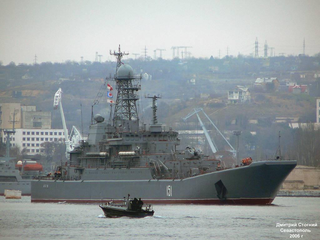 AZOV._2006_01_17._Sevastopol.jpg