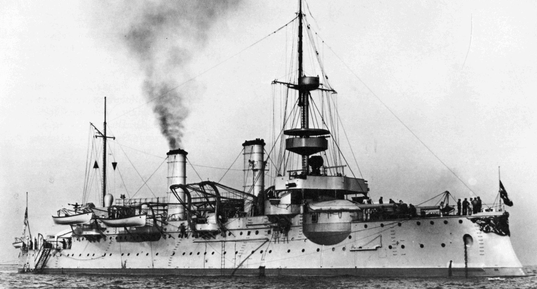 SMS SIEGFRIED CLASS COASTAL DEFENCE SHIP-1-1890TB.jpg