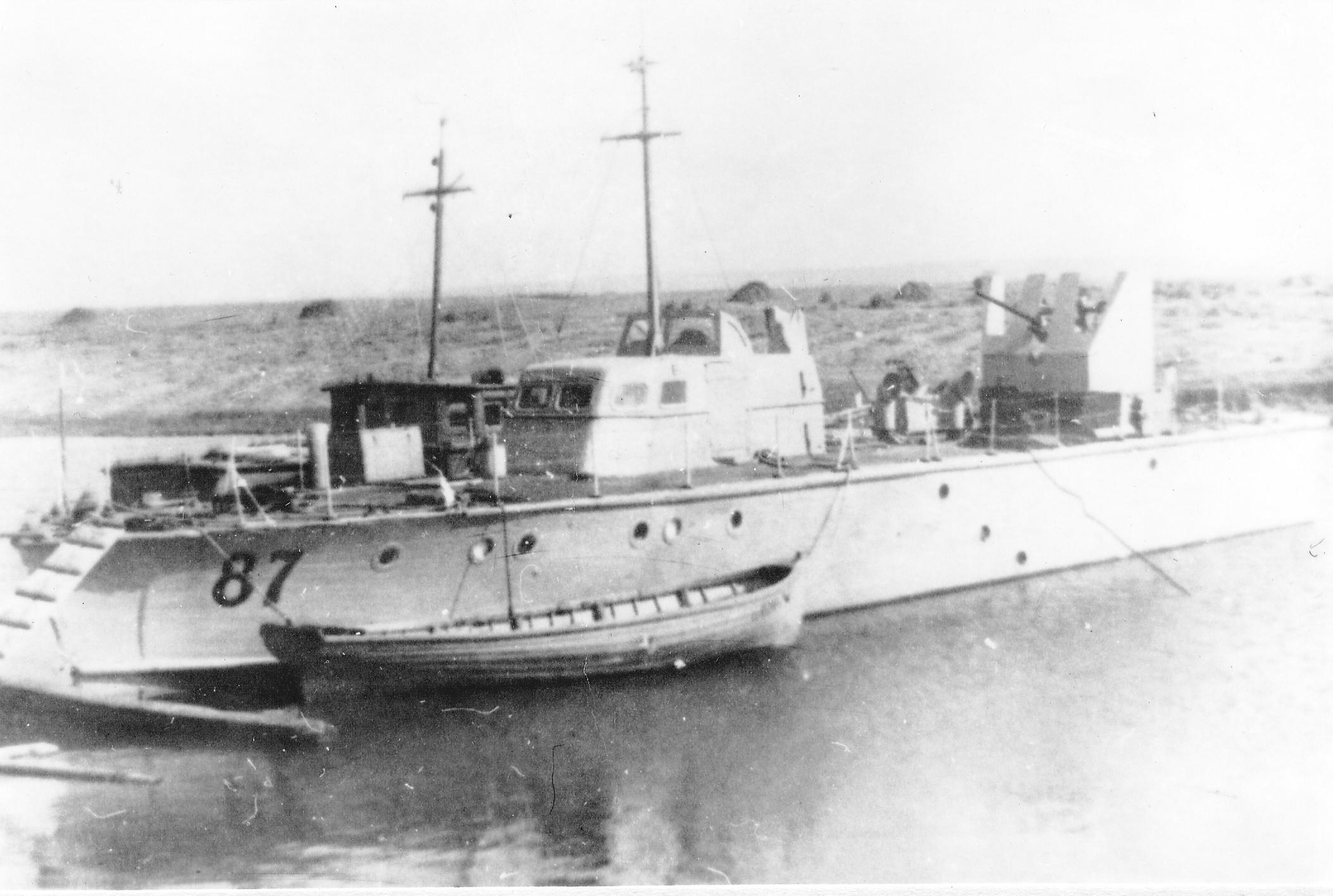 ска-87.jpg