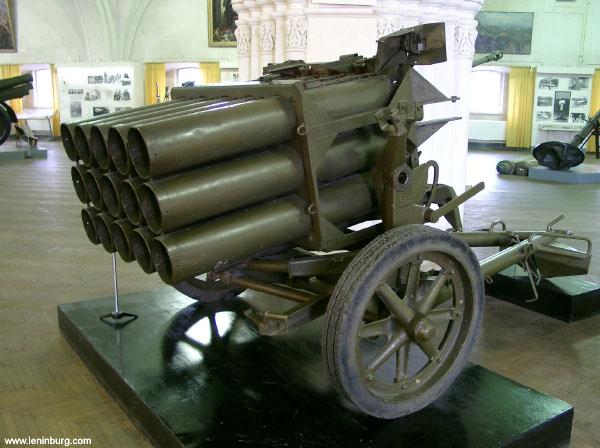 РСЗО Nebelwerfer 15cm (15 ствольный) - Артиллерийский музей в Петербурге.jpg