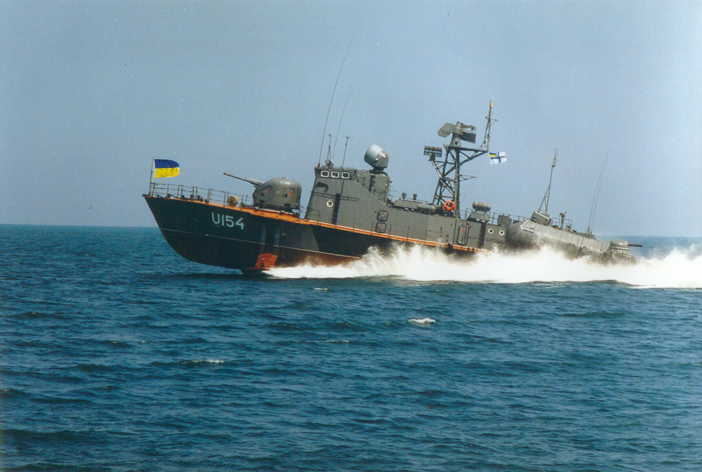 Что с украинским флотом 21 фотография
