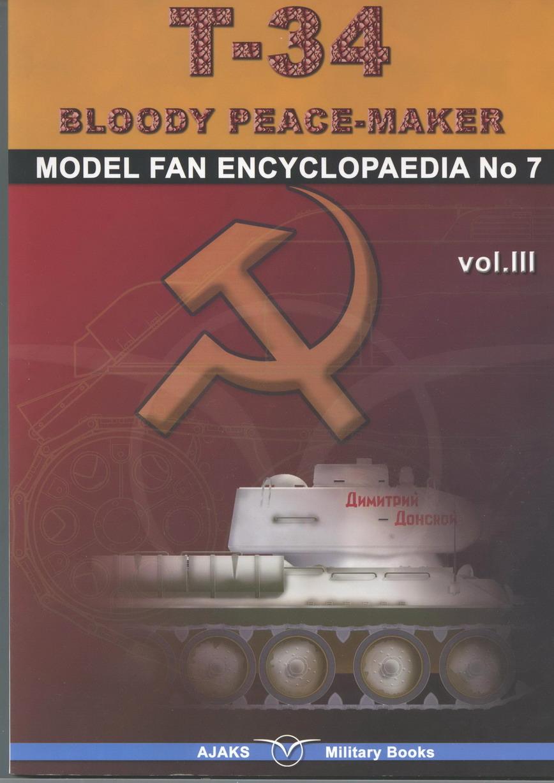 Т-34 Bloody Peace-Maker vol. III [Ajaks - Model fan encyclopaedia #07].jpg
