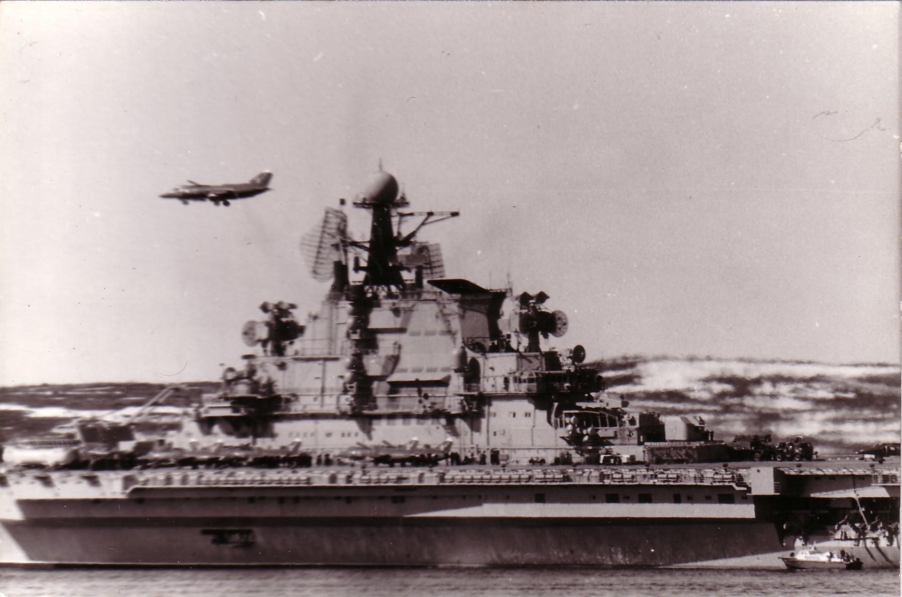 Як-38.jpg