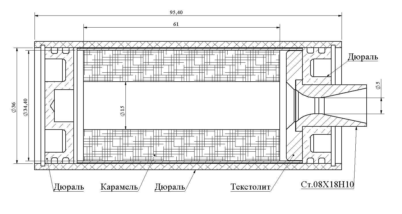 Сборка корпус_05.jpg