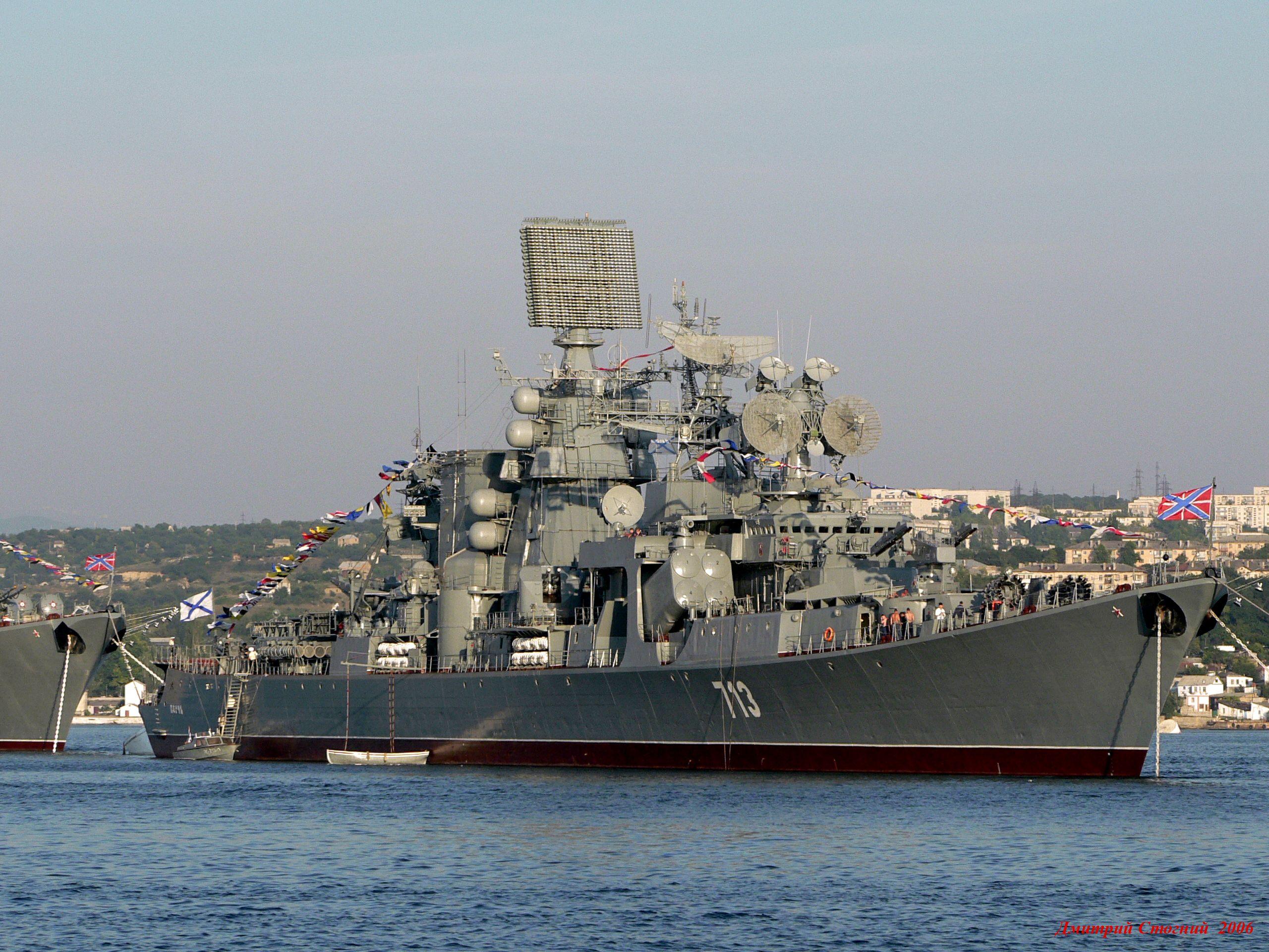 KERCH. 2006,07,30. Sevastopol.JPG