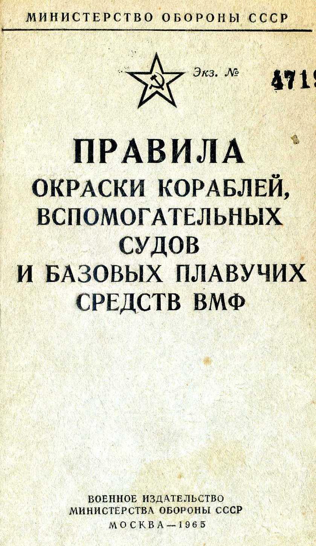 РЗК НК 2001