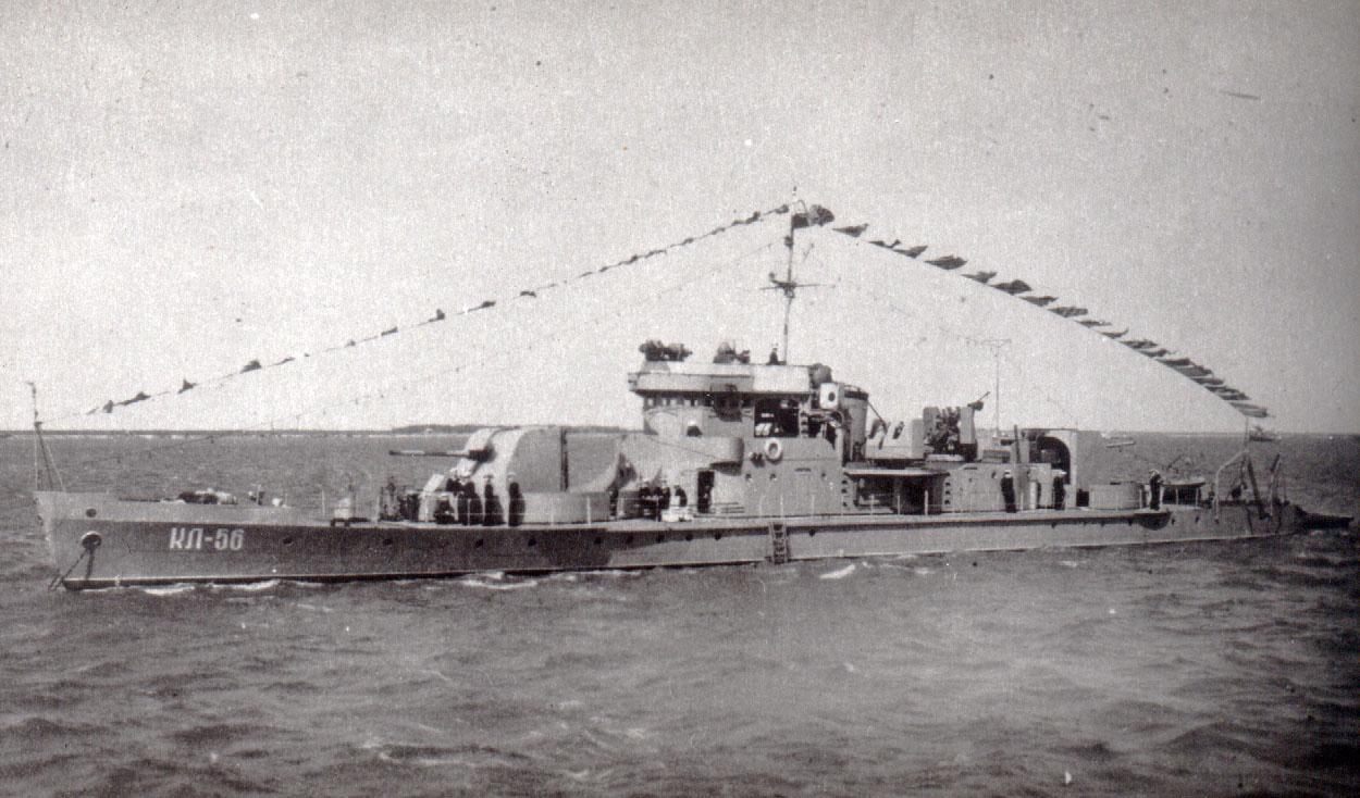 кл-56   .jpg
