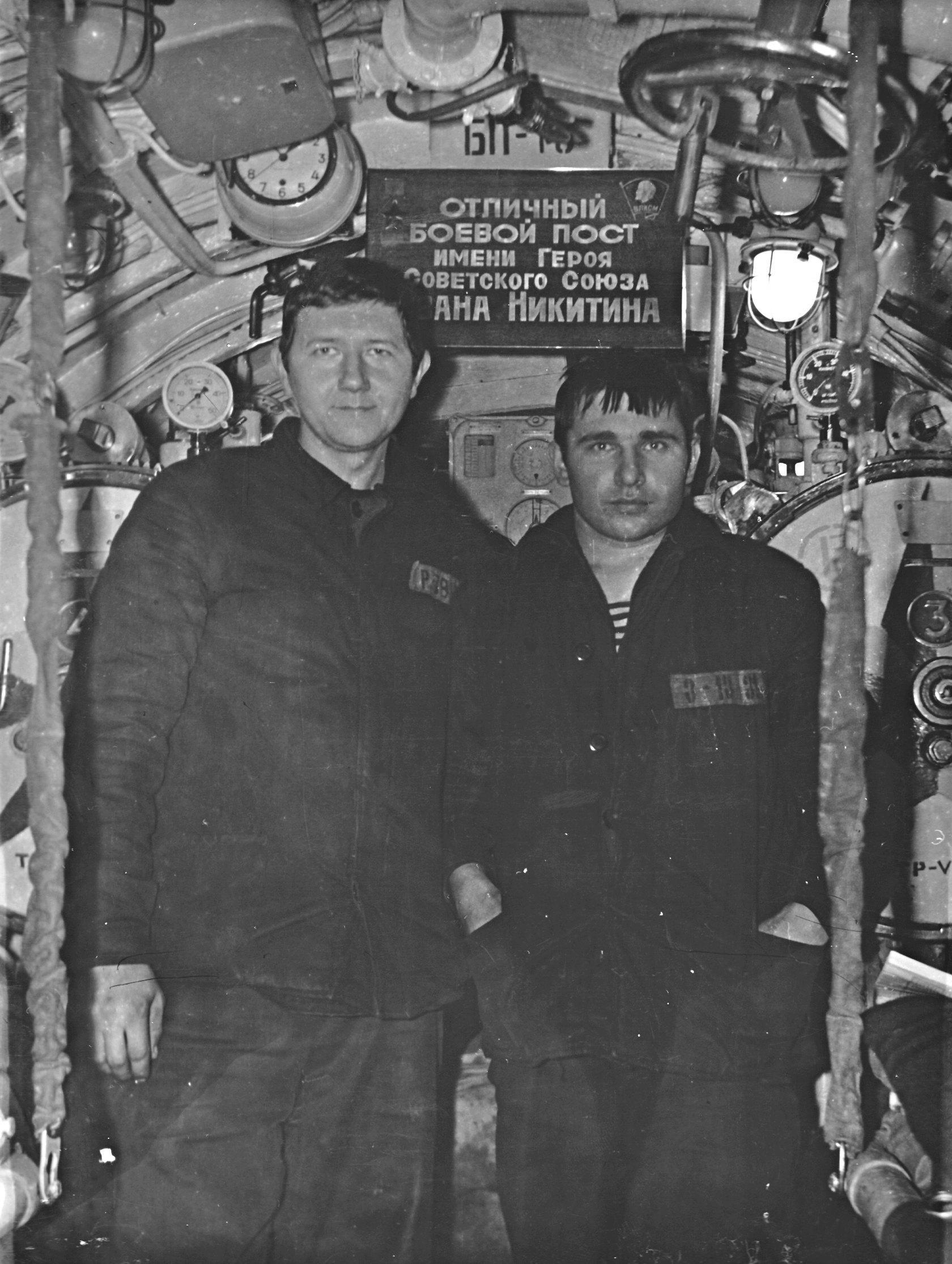 С-191 1 отсек Кузнецов Лобченко.jpg