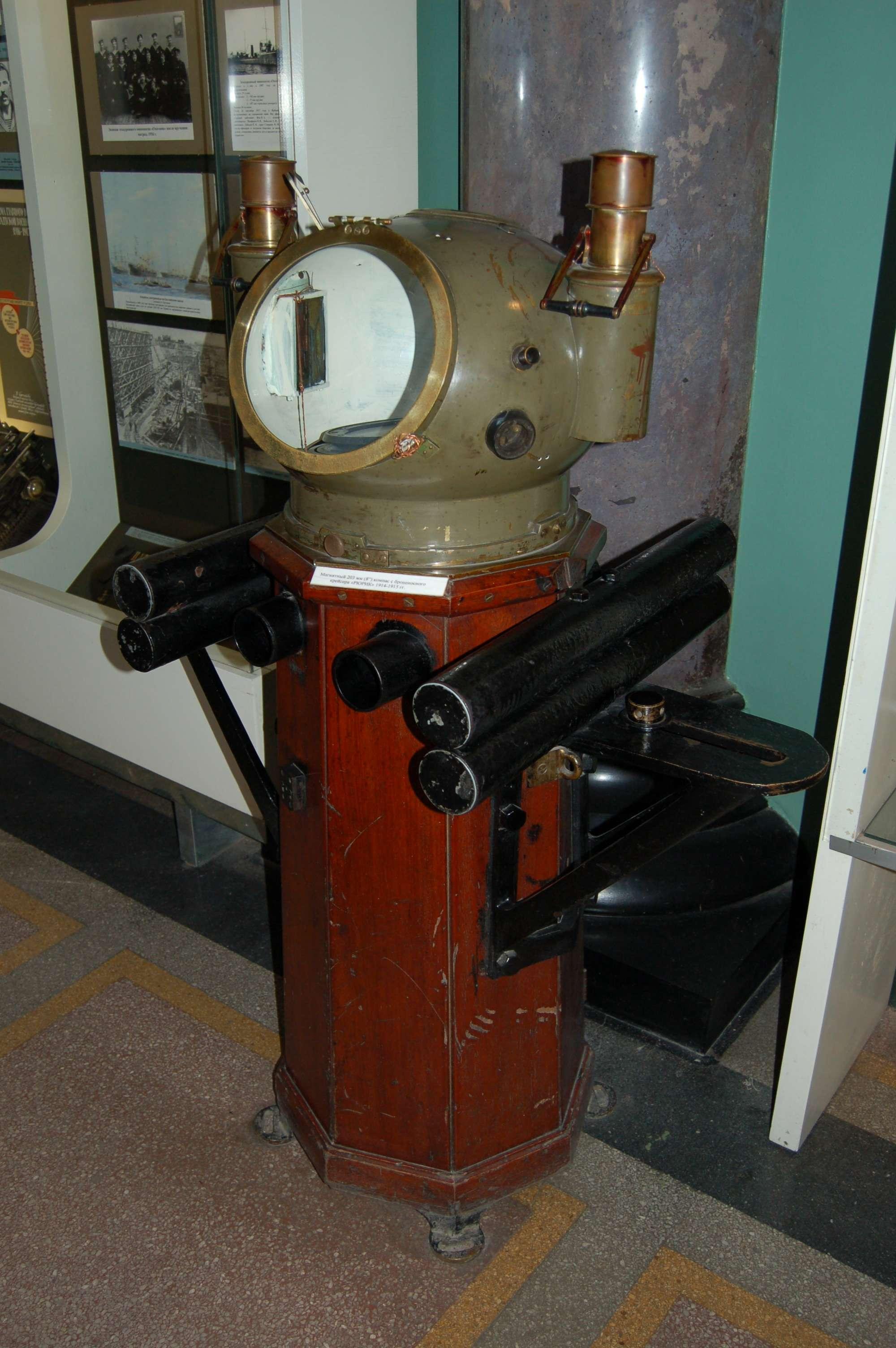 Рюрик. Магнитный 8'' компас 1914-15_02.JPG