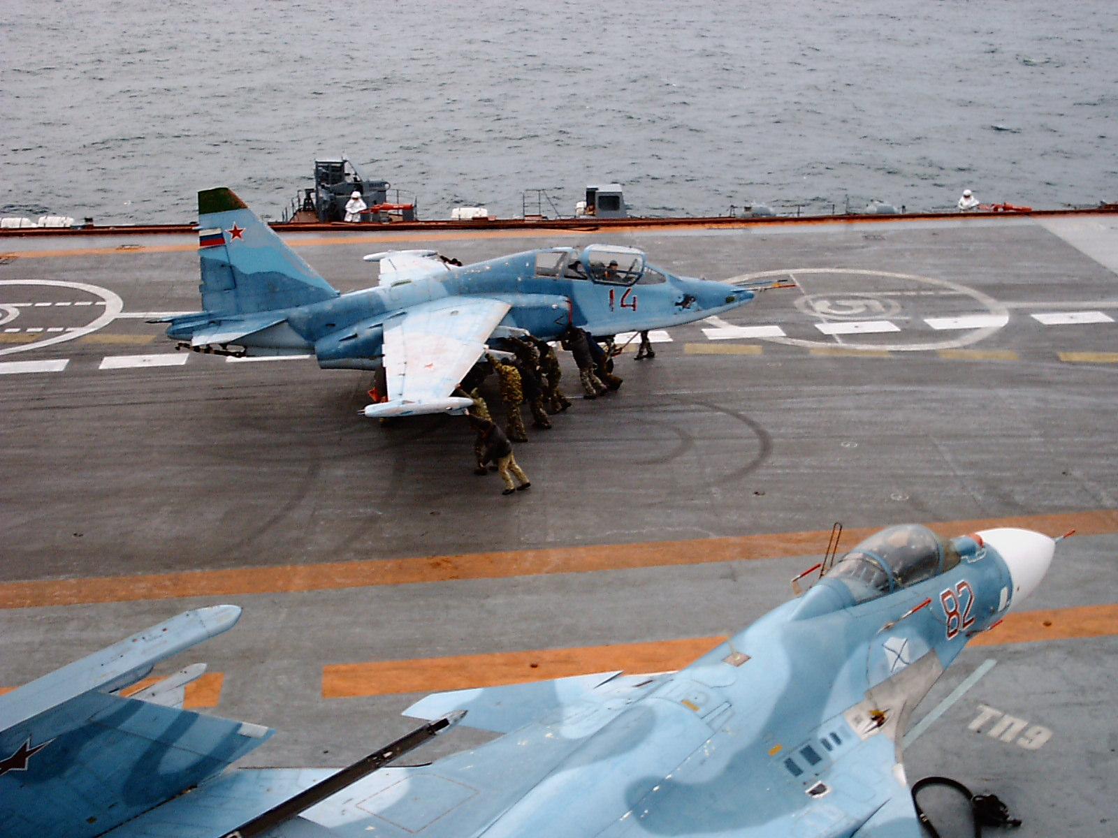 Су-25утг БС 016.jpg