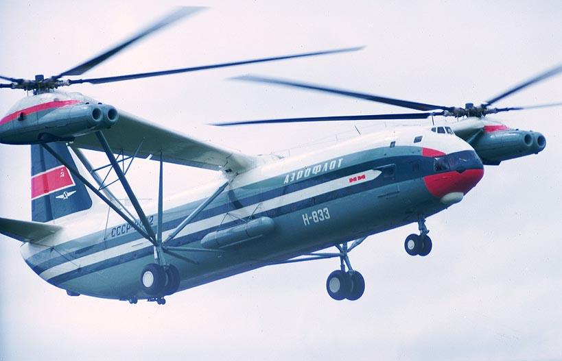 Mi-12.jpg