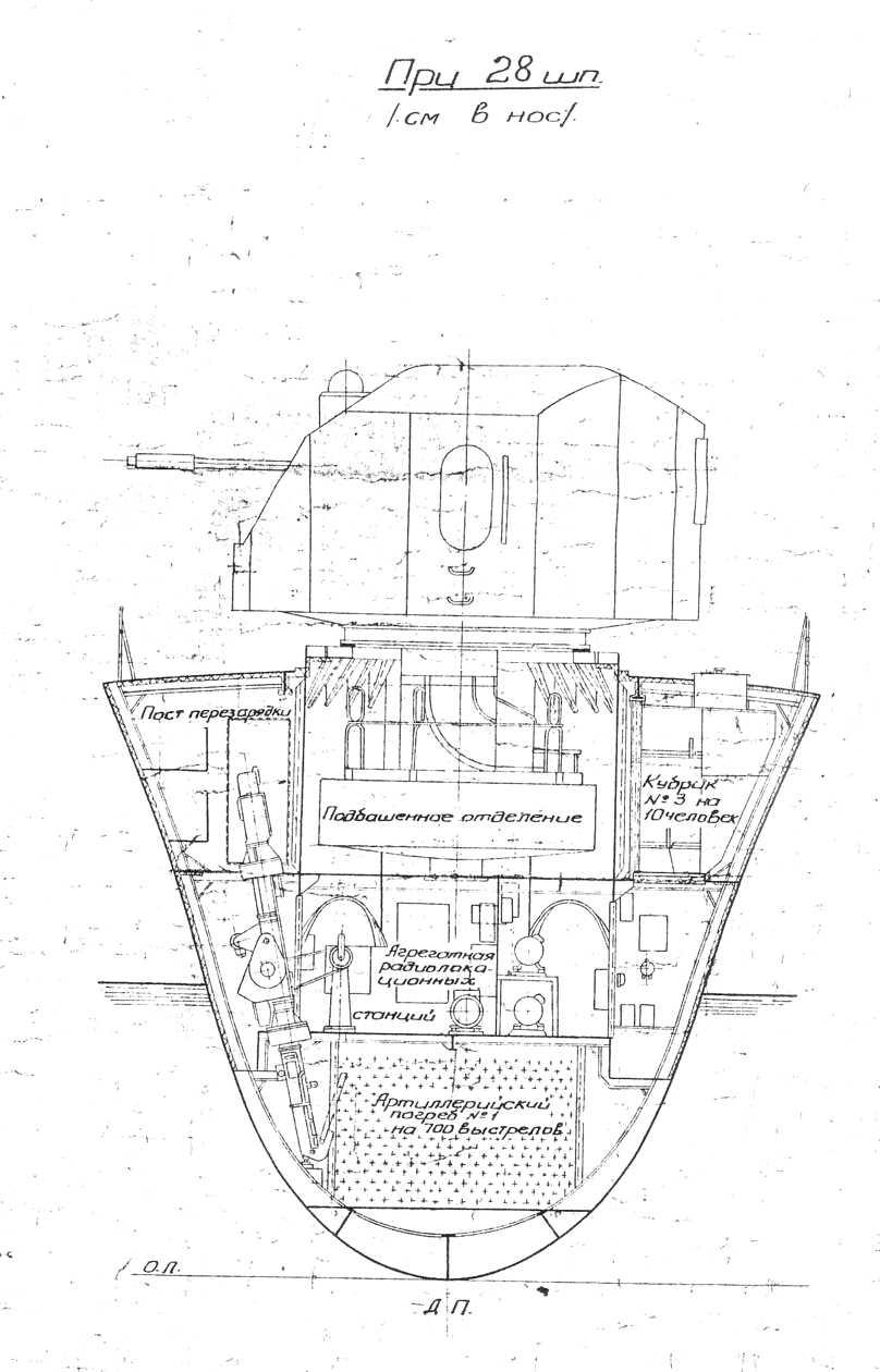 Шпангоуты 2 (159 АЭ).jpg