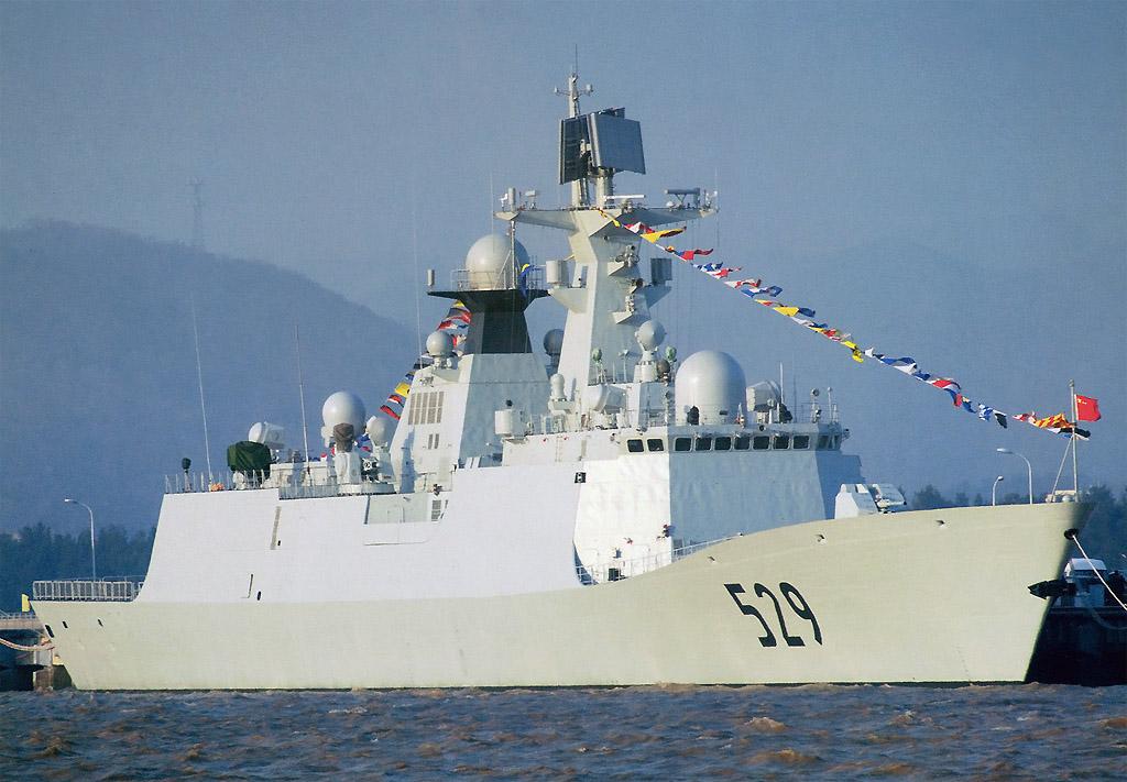 type 054А_jiangkai-II_529_Zhoushan.jpg