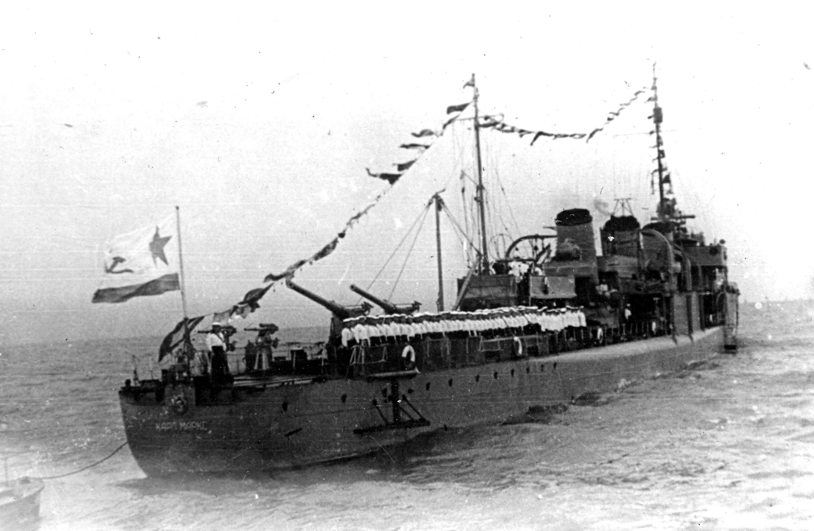 K Marks (Naval Day 1939 in Kronstadt).JPG