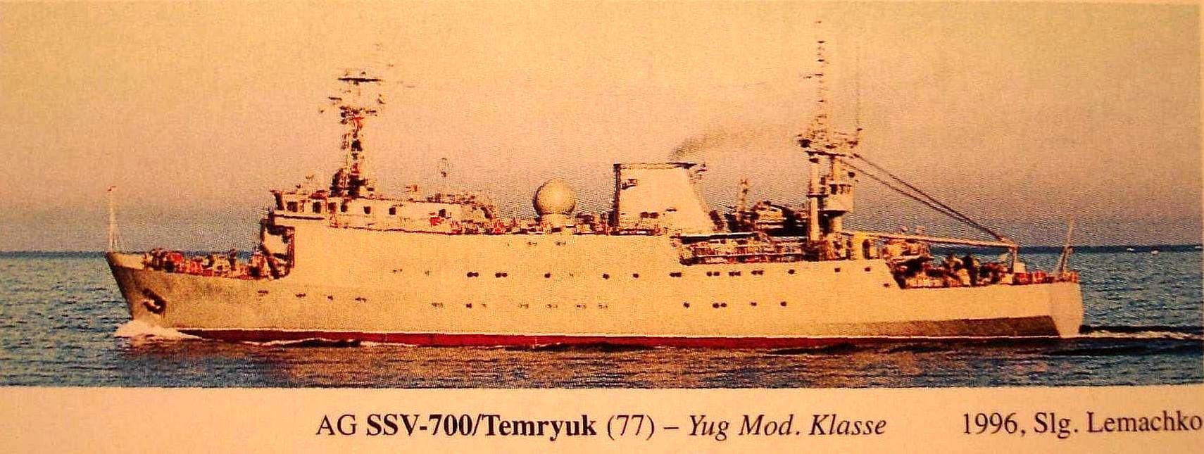 Темрюк_ССВ-700.JPG