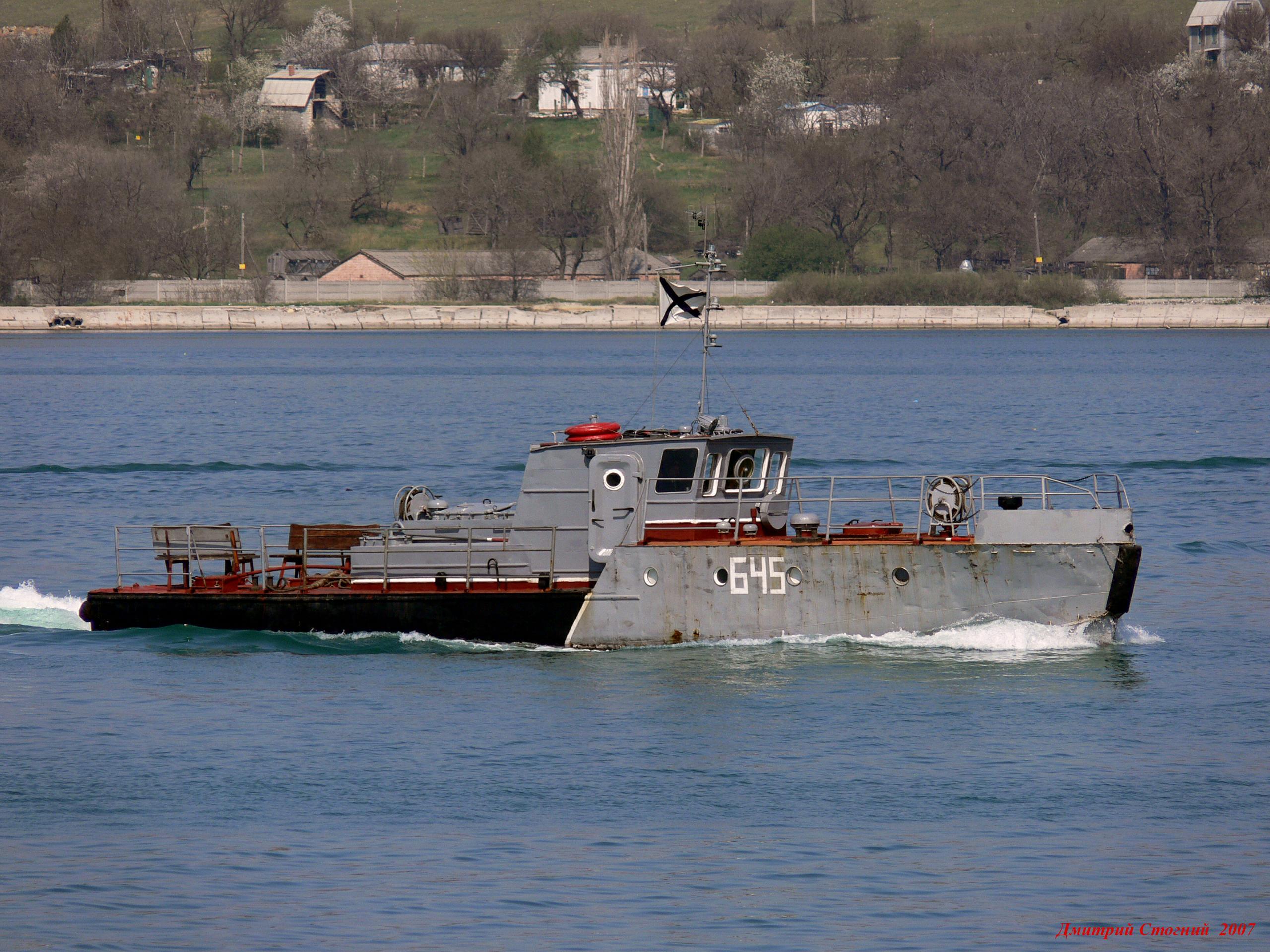 BUK-645. 2007,04,12. Sevastopol.JPG