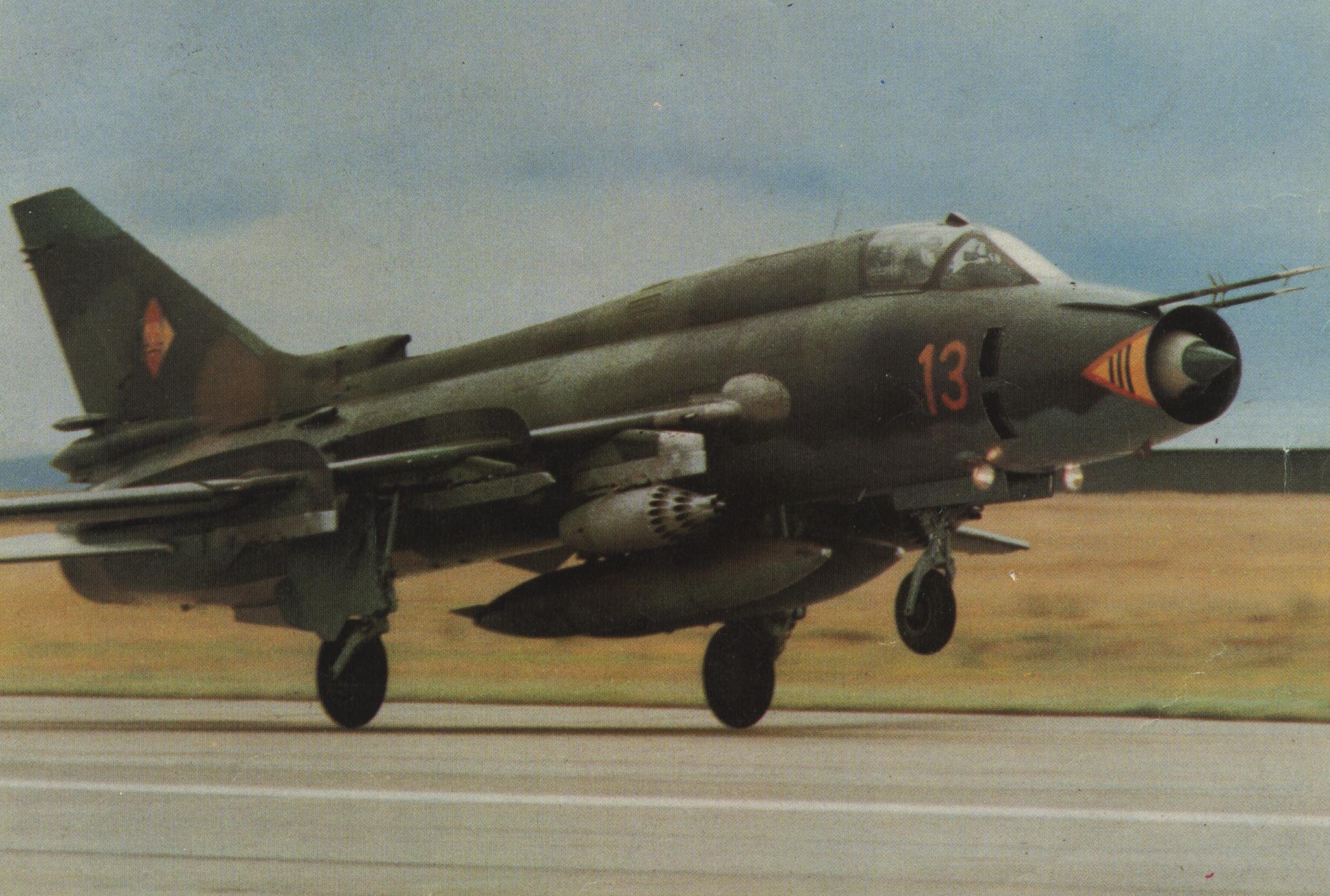 еще ГДР Су-17м4.JPG
