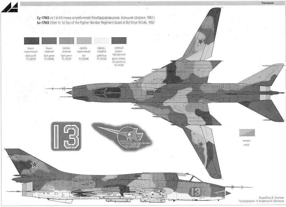 Su-17_2.jpg