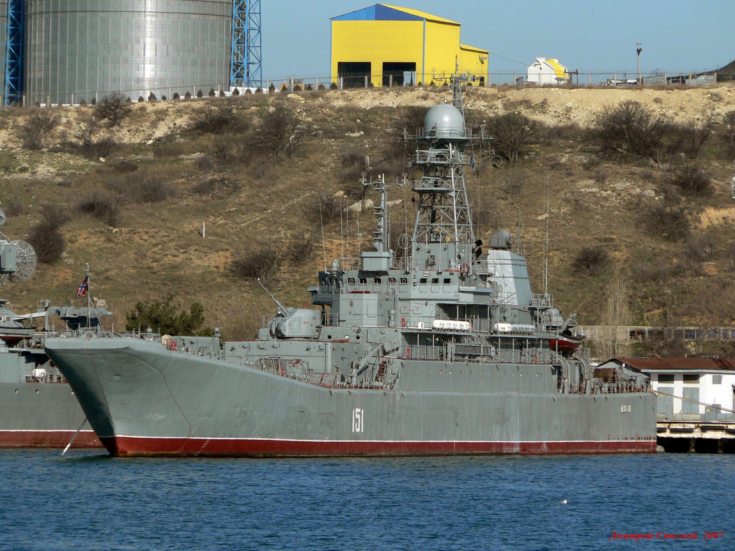 AZOV. 2007,02,26. Sevastopol.JPG